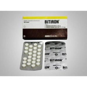 Bitiron for sale